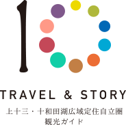 TRAVEL&STORY